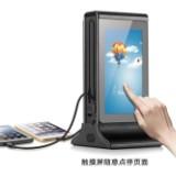 触摸屏带wifi广告移动电源1080视频播放运行安卓系统共享充电宝批发 触摸广告移动电源