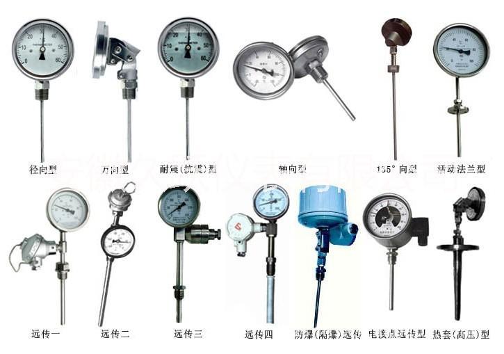304不锈钢双金属温度计厂家