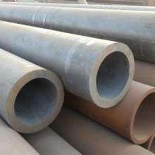 山东省热轧无缝钢管 热轧无缝钢管生产商 聊城市流体输送管定制批发