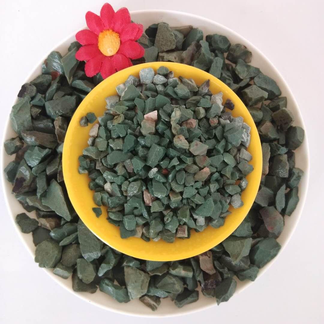 厂家直销绿沸石颗粒 盆栽铺面 土壤改良用1-3 3-6 绿沸石颗粒