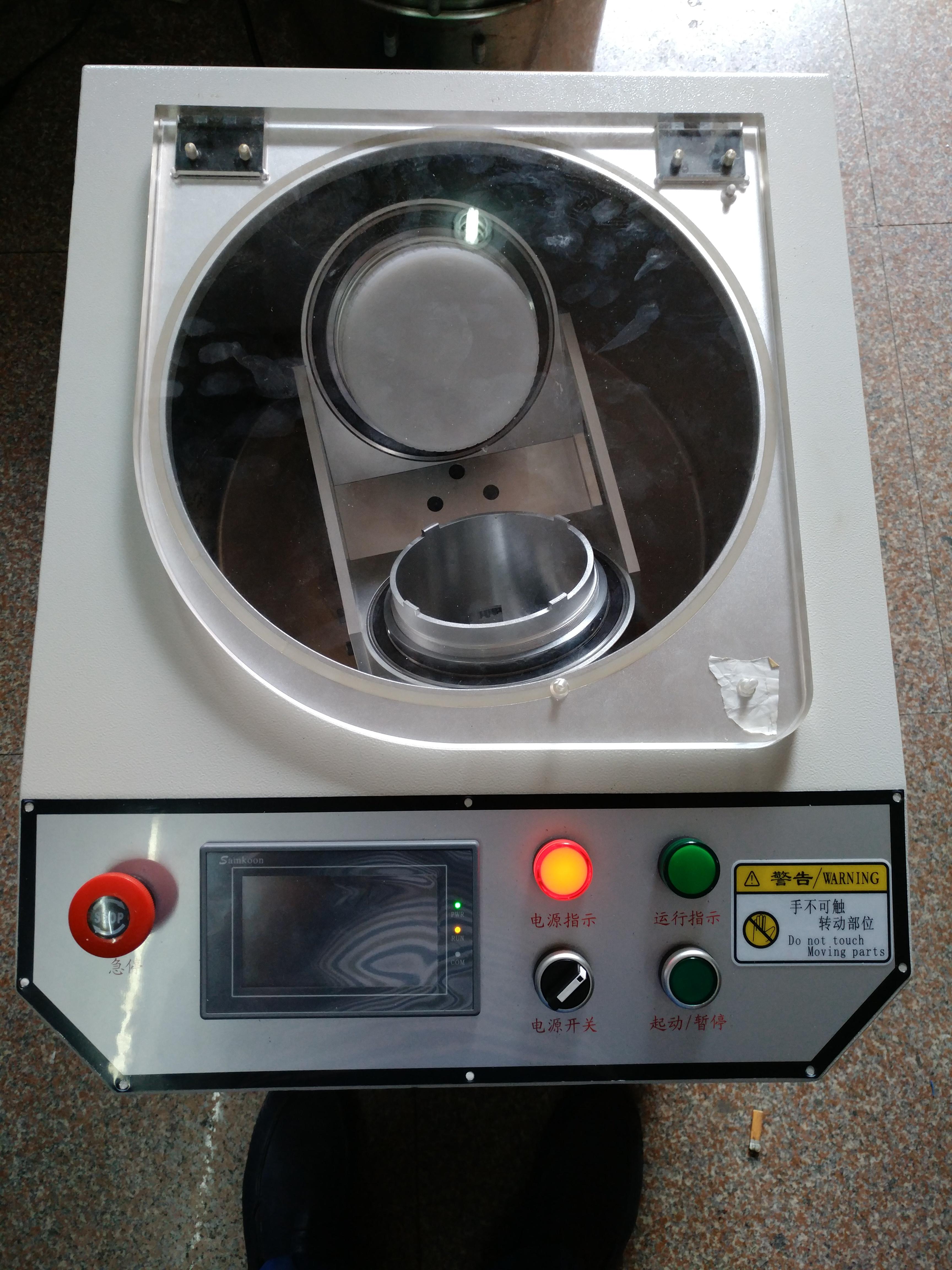 银浆搅拌机供应商,广东银浆搅拌机供应商,深圳银浆搅拌机供应商