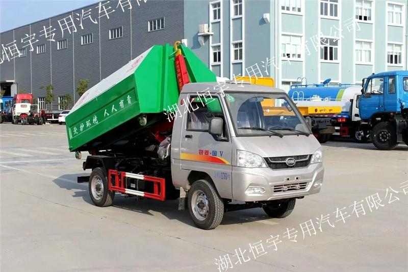 国五车厢可卸式垃圾车2-4立方凯马小型垃圾车新车厂家直销全国联保