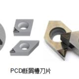 PCD刀具高速加工铝合金工件-华菱超硬刀具致力于有色金属切削加工 pcd刀具