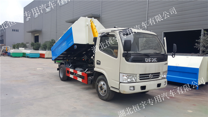 东风多利卡国六勾臂垃圾车箱体容积4至6立方新车厂家直销全国联保