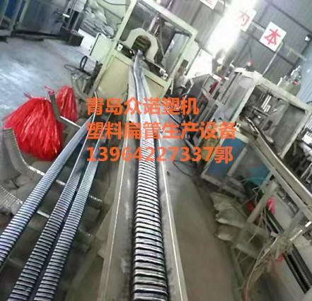 预应力塑料波纹管机器