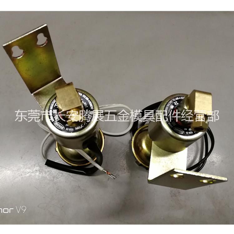 批发供应YEM-25旭辰工业磨床电磁泵 润滑油泵 220V/110V