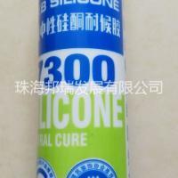 中性硅酮密封膠