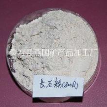 钾 长石粉 焊条用长石粉批发