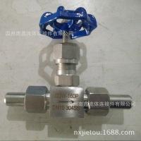 J23W-160P不锈钢304材质DN10焊接式针型阀 高压截止阀厂家直销