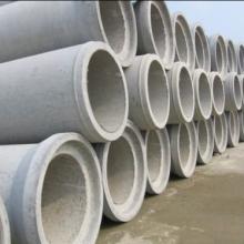 水泥制品厂,青岛水泥制品厂,烟台水泥制品厂,济南水泥制品厂批发
