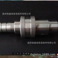 加工不锈钢304直通式宝塔液压快速接头 1寸外螺纹插皮管液压接头