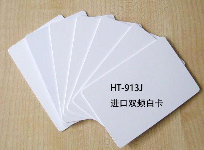 UHF/HF超高频/高频进口复合芯片900MHZ/13.56MHZ无源双频进口电子标签
