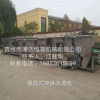 灌装生产线上海酵博会刘文欢