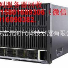服务器回收硬盘回收电源回收惠普DELL浪潮HP回收批发
