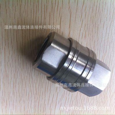 DN25直通式液压快速接头 1寸不锈钢304快换接头 内螺纹液压接头