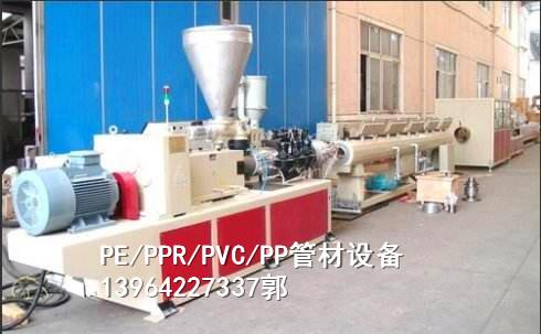 厂家直销PVC排水管生产线 排水管设备