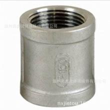 304不锈钢内螺纹接头 2寸内丝直通接头 内牙管箍 丝接外接头