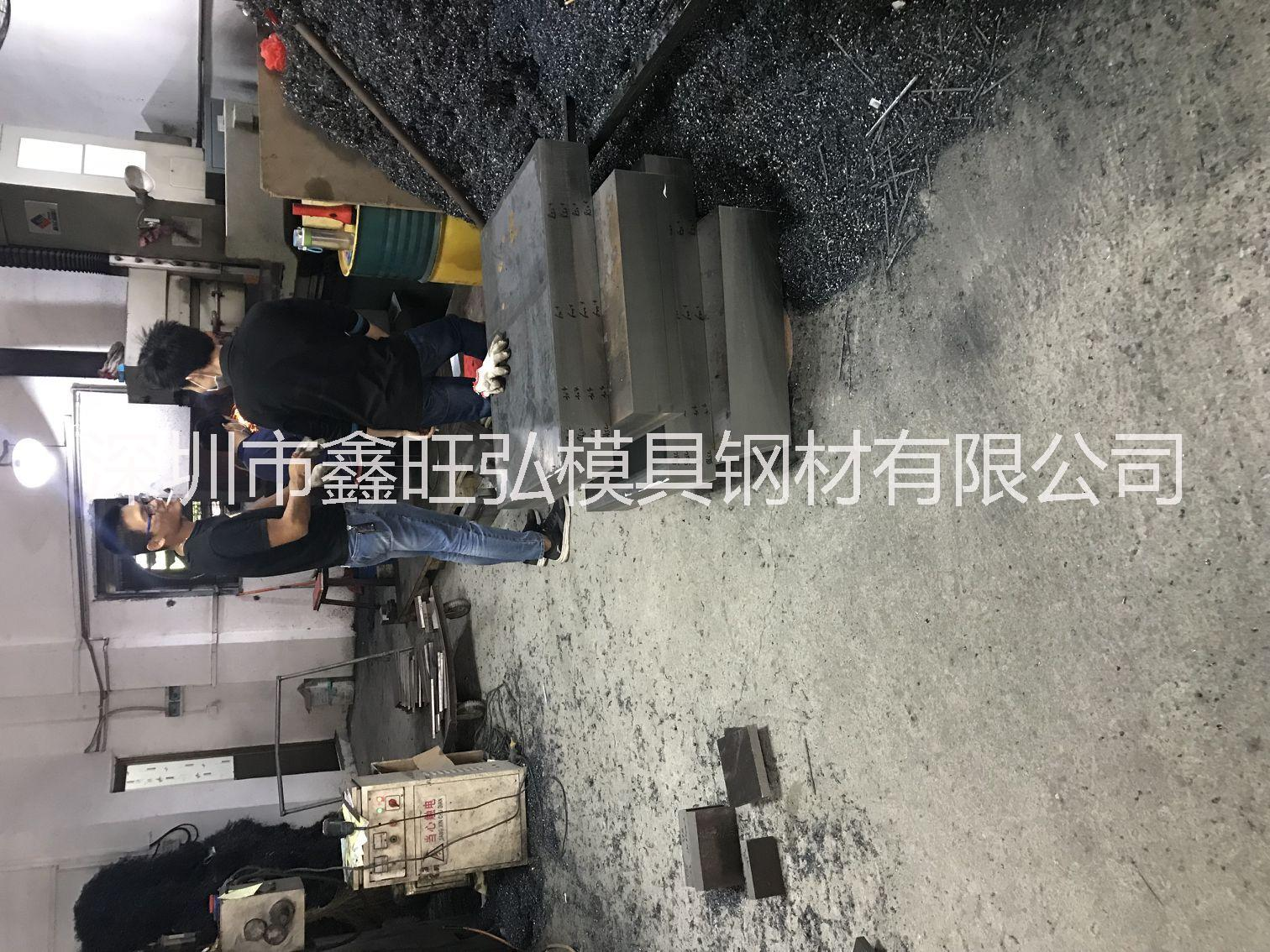 H13压铸模具钢材-厂家批发报价价格