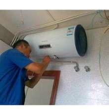 郑州阿里斯顿热水器售后维修电话服务点批发