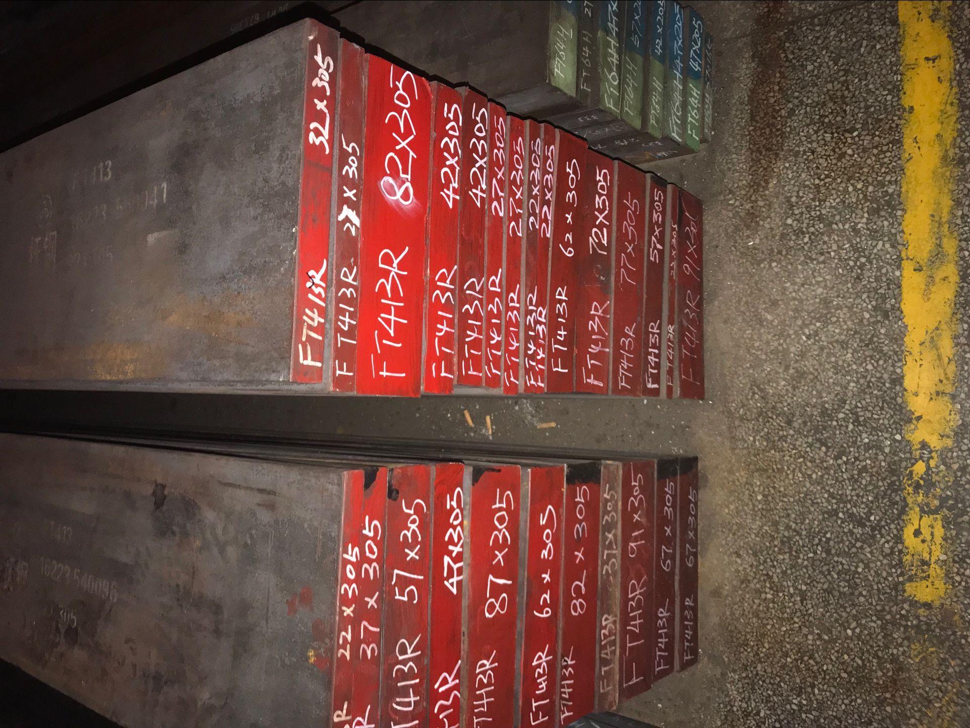 2083模具钢材直供-厂家批发报价价格