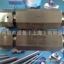 上海不锈钢高压单向阀厂家直销-不锈钢高压管批发批发