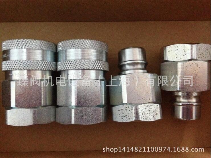 快速接头直销供应-Snap-tite H系列快速接头VHC12-12F/VHN12-12F