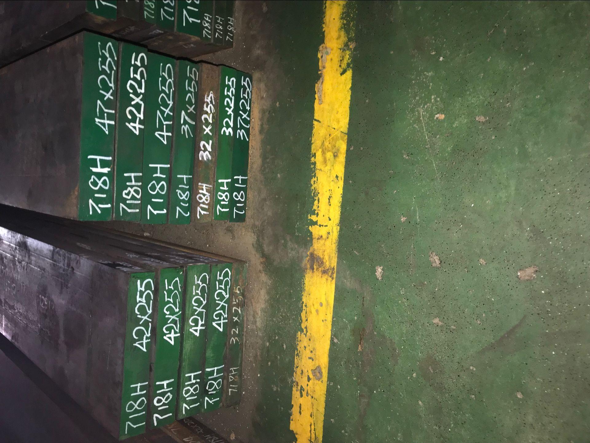 深圳2083模具钢材厂家批发|深圳2083模具钢材报价|深圳2083模具钢材供货商