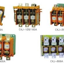供应CKJ5低压真空接触器厂家促销价批发