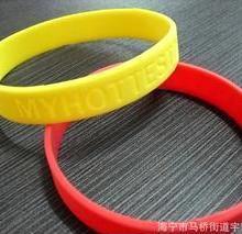印刷胶手镯供应商,深圳印刷胶手镯供应商,广东印刷胶手镯供应商