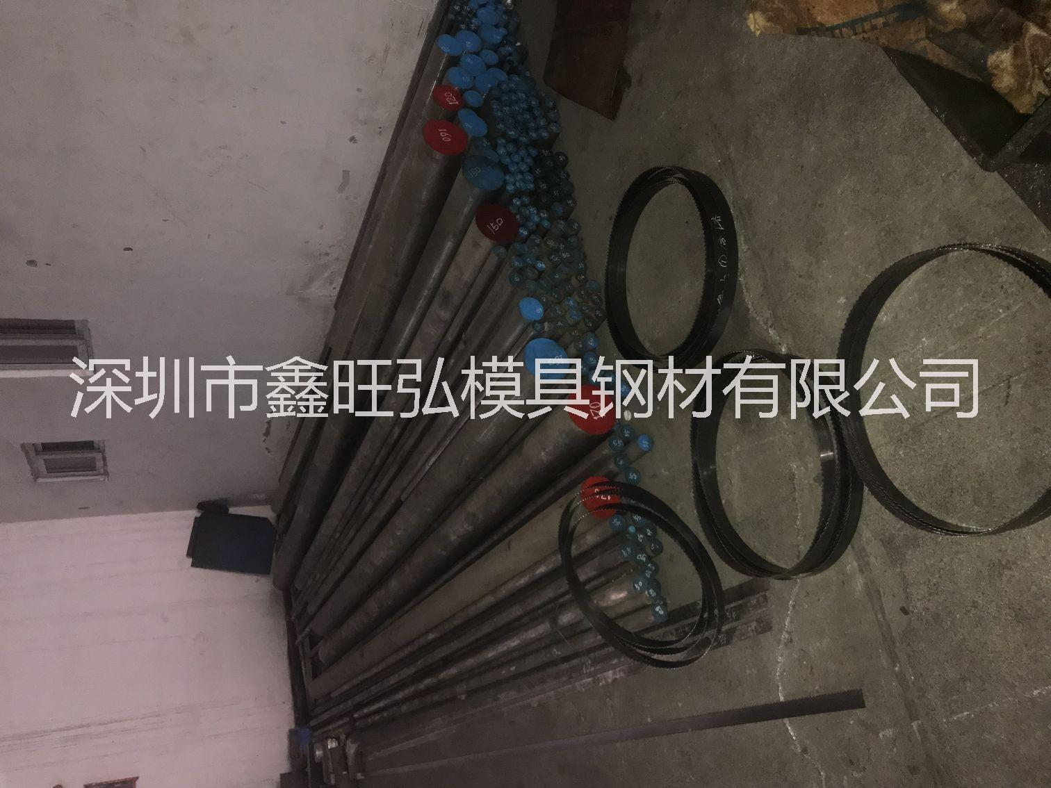 压铸模具钢-厂家批发报价价格