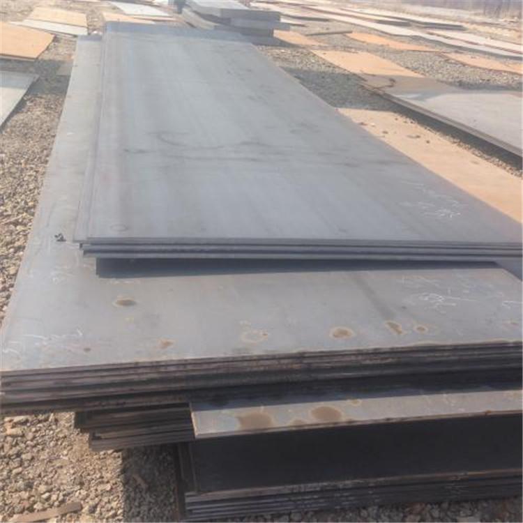 Q550D高强度钢板价格  高强度钢板现货  Q550D高强钢板厂家