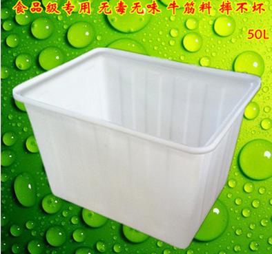 江西南昌塑料方箱方形桶厂家批发