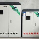 广东广州电磁采暖炉|电磁采暖炉微商铺图片| 宇衡新能源科技直销 欢迎来电咨询