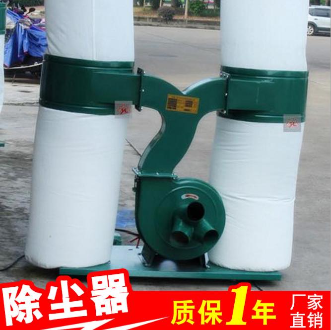 宏进布袋除尘器 木工机械吸尘器 袋式除尘设备 粉尘除尘器操作简单效率高