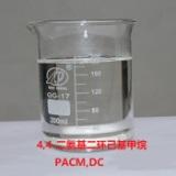 4,4-二氨基二环己基甲烷PACM,DC cas号1761-71-3 环氧树脂脂环胺固化剂