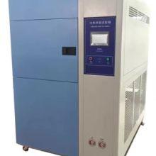 现货供应风冷式温度冲击箱、水冷式温度冲击试验箱厂家直销批发