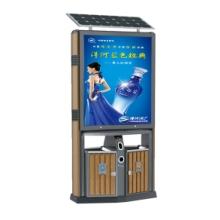 攀枝花智能垃圾箱生产厂家,德阳太阳能垃圾箱制作设计,泸州广告垃圾箱定做