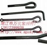 GB799地脚螺栓螺丝工程预埋件