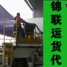 供应大家电 深圳危险品运输服务 深圳危险品运输 保 健品运输图片