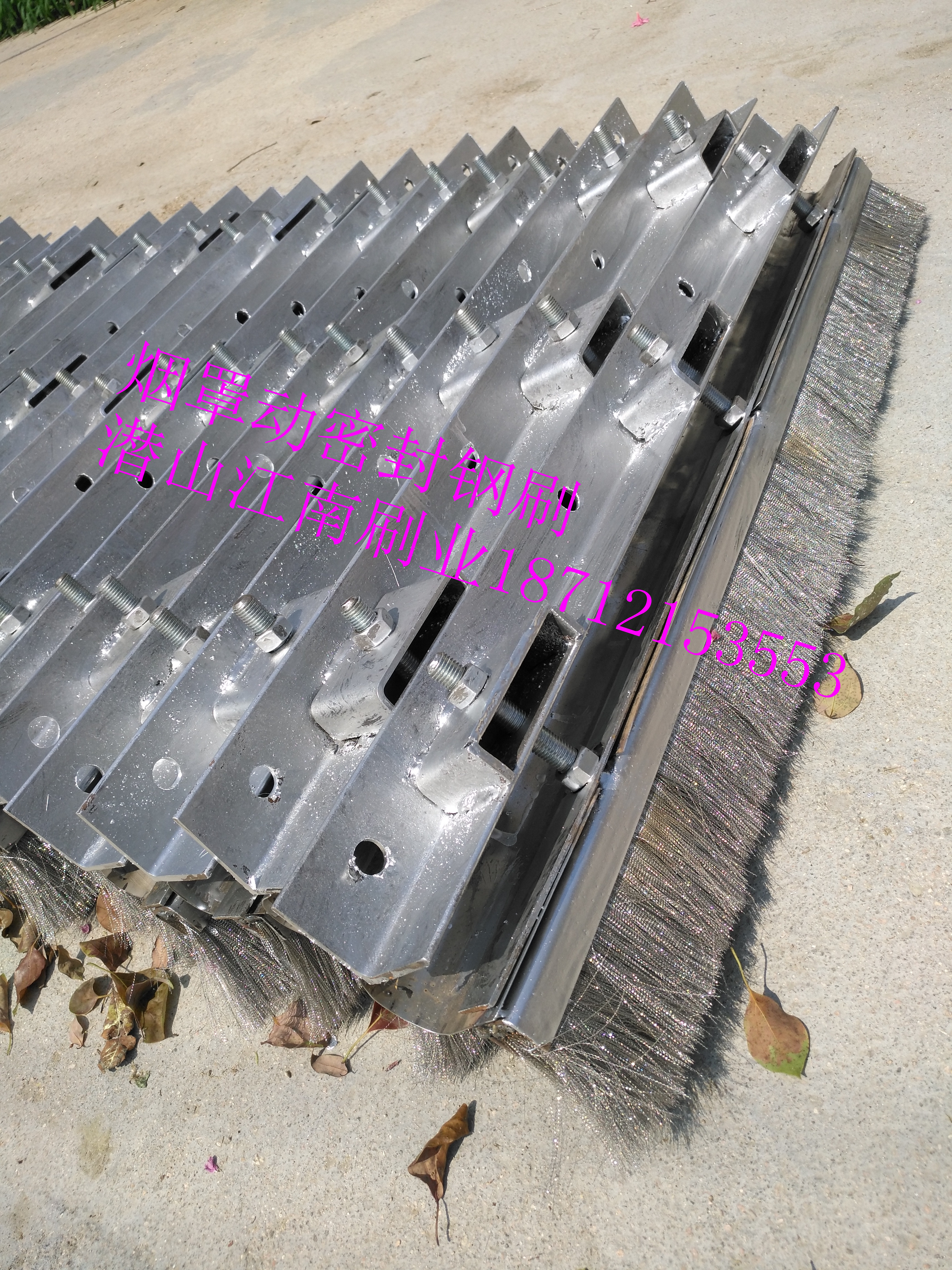 焦化厂焦炉炉门烟气弹性密封钢刷 焦炉弹性钢刷刮刀 焦炉钢刷密封