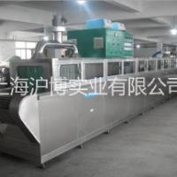 超声波面罩清洗机【 厂家直供】 专业品牌保证