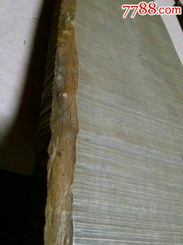 供应上等百年海南黄花梨老料原木板