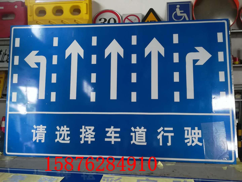 供应道路交通施工牌 江鹤高速限速圆形标志牌 3M超强反光膜
