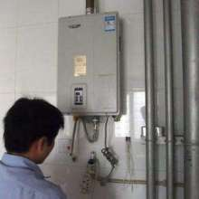 郑州前锋热水器售后维修电话服务到家批发