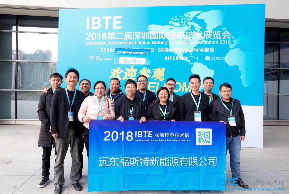 深圳国际锂电技术展览会 锂电池制造商 锂电池图片 氢燃料电池