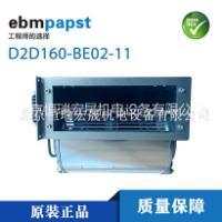 D2D160-BE02-11供应ABB变频器风扇热卖