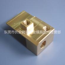 批发供应CA20阿奇线切割慢走丝配件耗材 导电块铜座,黄铜制作 阿奇导电块铜座