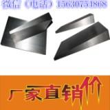 供应优质机床垫铁的 设备安装专用斜铁斜垫铁汽轮机斜铁