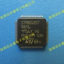 原装STM8S207R8T6 8位微控制器 集成电路IC
