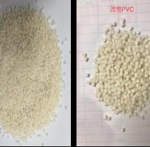 东莞PVC生产厂家图片